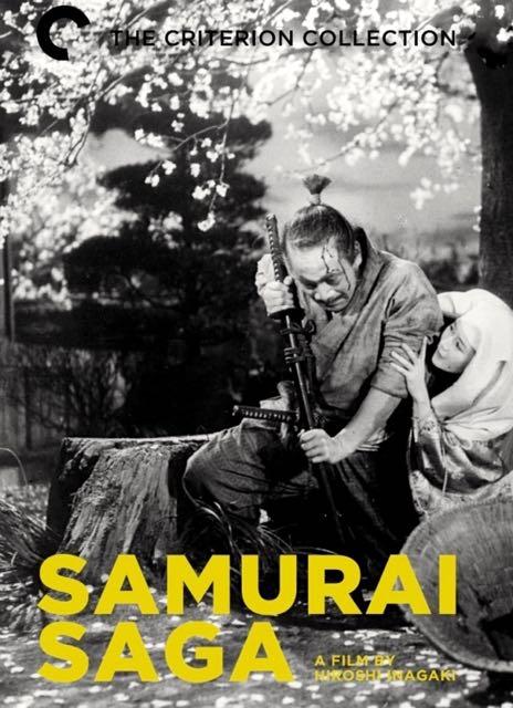 samuraisaga.jpg